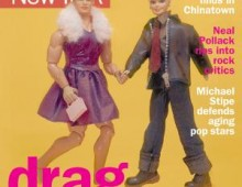Fairplay in Time Out: New York